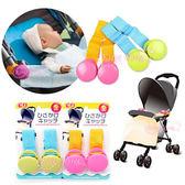 Kiret 嬰幼兒推車 防止紫外線防曬 保暖毛毯扣 毛毯夾