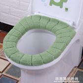 加厚馬桶墊坐墊 方形通用坐便套 馬桶套馬桶圈坐便器墊