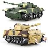 玩具車模型 男孩大號慣性聲光越野裝甲坦克車99式德國虎式軍事車兒童玩具模型 8色