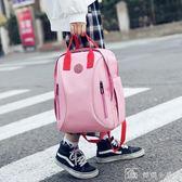 媽咪包雙肩包多功能大容量新款時尚貝殼包嬰兒外出媽媽包母嬰 娜娜小屋