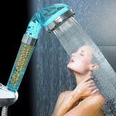 淋浴花灑噴頭手持增壓洗浴淋雨蓮蓬頭【好康嚴選五折柜惠】
