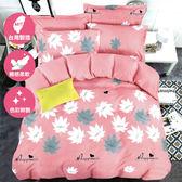 雙人三件式床包+枕套組 舒適磨毛布#37