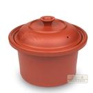 砂鍋 電燉鍋紫砂內膽 電砂鍋陶瓷燉鍋鍋蓋蓋子1.5L 2.5L 3.5L 4.5L 6L-限時88折起
