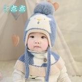 嬰兒帽子秋冬加厚嬰幼兒男女寶寶冬天護耳針織毛線帽兒童可愛冬季 快速出貨