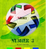 耐磨高彈3號足球 成人小學生訓練球 卡通環保兒童玩具寶寶幼兒園         東川崎町