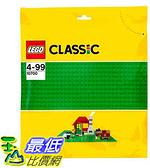 [COSCO代購] W127068 Lego經典基本顆粒系列 (多種顏色選擇)