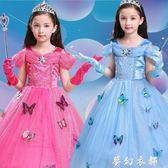萬圣節兒童睡美人服裝冰雪奇緣艾莎愛洛公主裙灰姑娘貝爾裙子禮服 夢幻衣都