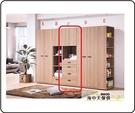 {{ 海中天休閒傢俱廣場 }} G-41 摩登時尚 衣櫥系列 A104-08 諾拉系統2尺抽屜衣櫥