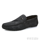 秋季透氣男士豆豆鞋男百搭個性懶人鞋韓版男生黑色社會一腳蹬潮鞋 茱莉亞