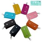 【喜番屋】韓版PU男女通用隨身腰掛6鑰匙位鑰匙包鑰匙圈鑰匙套【KB03】