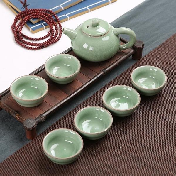 陶瓷茶具套裝功夫茶具整套茶具冰裂茶杯茶壺茶道茶盤泡茶套裝家用