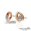 【南紡購物中心】PERKINS 伯金仕 Drop玫瑰金系列 鑽石耳環