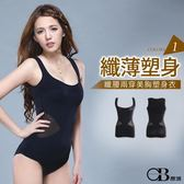 OB嚴選《VB0026-》纖薄塑身~纖腰兩穿美胸塑身衣--適 S~XL