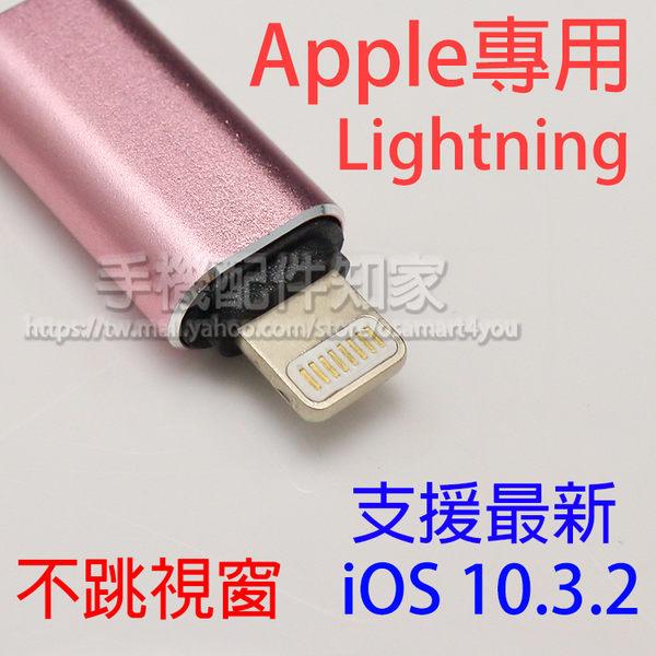 【Type C→Apple Lightning】鋁合金 Type C 轉 Apple Lightning 8pin 傳輸充電 轉接頭/金屬/iPhone/iPad/iPod-ZY