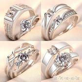 S925純銀情侶戒指送女友日韓女簡約男士指環結婚對戒仿真鑚戒一對 交換禮物