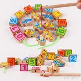兒童穿珠女孩項鍊手鍊串珠玩具益智diy手工制作LVV3796【KIKIKOKO】