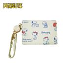 【日本正版】史努比 帆布 彈力 票卡夾 票夾 證件夾 悠遊卡夾 Snoopy PEANUTS - 025933