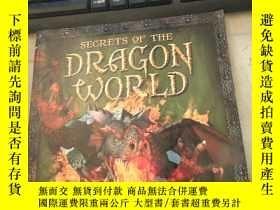 二手書博民逛書店Secrets罕見of the Dragon World: Cu