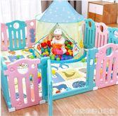 嬰幼兒學步圍欄家用柵欄兒童游戲室內安全爬行墊寶寶防護圍擋 HM 居家物語