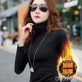 保暖衣 高領長袖T恤修身韓版百搭黑色保暖加絨打底衫女秋冬 coco衣巷