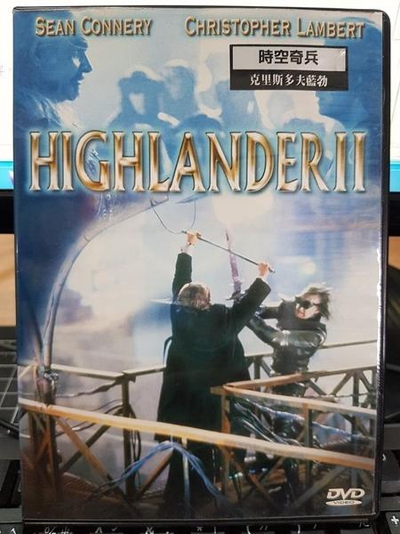挖寶二手片-Z51-011-正版DVD-電影【時空奇兵】-克里斯多夫藍勃(直購價)