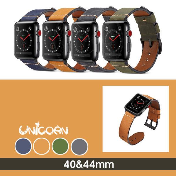 -四色-磨砂真皮錶帶(附透明錶殼) Apple Watch 4專用 40/44mm iWatch替換錶帶 Unicorn手機殼