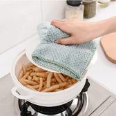 廚房用品 日系柔軟珊瑚絨超吸水抹布 洗碗巾加厚 【KFS108】123OK