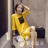 2018夏季新款韓版女裝開叉中長款寬松短袖T恤裙女顯瘦半袖連身裙
