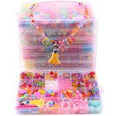 早教益智寶寶diy手工制作材料串珠玩具  SQ3852『樂愛居家館』