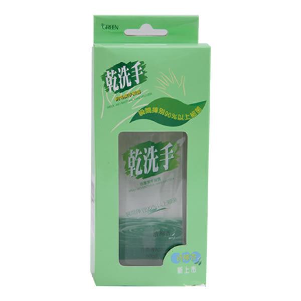 綠的乾洗手清檸香60ml
