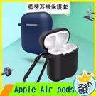 air pods 藍芽無線耳機保護套 a...