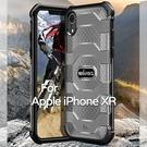 【軍工級防摔殼】Apple iPhone XR 6.1吋 探索者防摔殼/氣囊保護殼/手機背蓋/半透明殼-ZW