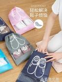 鞋子收納袋旅行鞋套防塵袋家用透明裝鞋的袋子整理包拖鞋鞋包鞋袋 名購居家