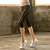 加肥加大碼晨跑瑜伽褲胖mm200斤跑步健身房女寬松速干七分運動褲 聖誕節全館免運