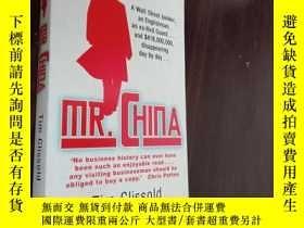 二手書博民逛書店Mr.罕見China: A Wall Street Banker, an Englishman, an Ex-Re