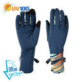 UV100 防曬 抗UV-涼感印花觸控手套-貼心錶洞