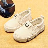 男童懶人鞋 兒童小白鞋幼兒園笑臉帆布鞋白色男童女童一腳蹬懶人鞋學生鞋  寶貝計畫