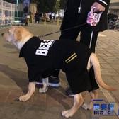 大型中型犬狗狗衣服金毛拉布拉多寵物薄款秋裝四腳衣服【英賽德3C數碼館】