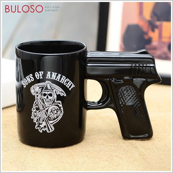 《不囉唆》骷髏手槍造型馬克杯360ml 咖啡杯/杯子/造型杯/水杯/飲料杯(不挑色/款)【A426435】