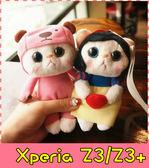 【萌萌噠】SONY Xperia Z3 / Z3+ Plus可愛卡通貓咪保護殼 立體毛絨公仔 可旋轉透明硬殼 手機殼