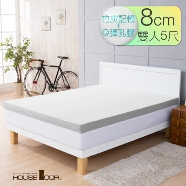 House Door 吸濕排濕布套 8cm乳膠記憶床墊-雙人5尺(月光白)