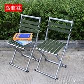 摺疊椅 摺疊凳靠背馬扎戶外小凳子家用便攜小板凳小椅子釣魚凳子 NMS蘿莉小腳丫