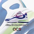【四折特賣】Nike 慢跑鞋 Air M...