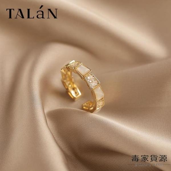 復古個性松石蛇形戒指女食指戒日韓鑲鉆冷淡風輕奢時尚指環【毒家貨源】