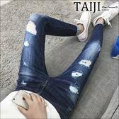 牛仔長褲‧抽鬚破壞磨損刷白單寧牛仔長褲‧一色【NQYB-A818】-TAIJI-