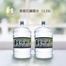 桶裝水 華生 桶裝水 飲水機 桃園 台北...