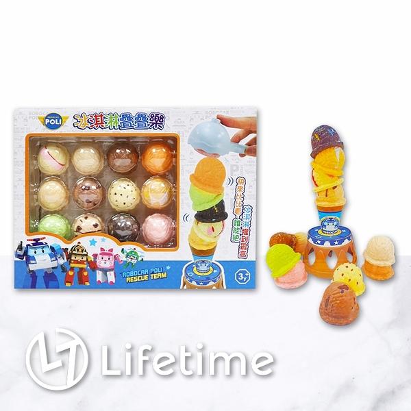 ﹝波力冰淇淋疊疊樂﹞正版 冰淇淋 甜筒 疊疊樂 玩具 波力 POLI〖LifeTime一生流行館〗