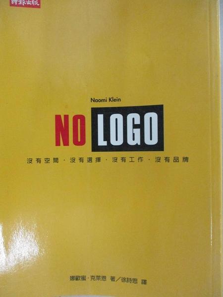 【書寶二手書T1/財經企管_A6S】No Logo_徐詩思, Naomi Klein