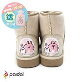 Paidal x卡娜赫拉的小動物 P助&粉紅兔兔內鋪毛短筒雪靴