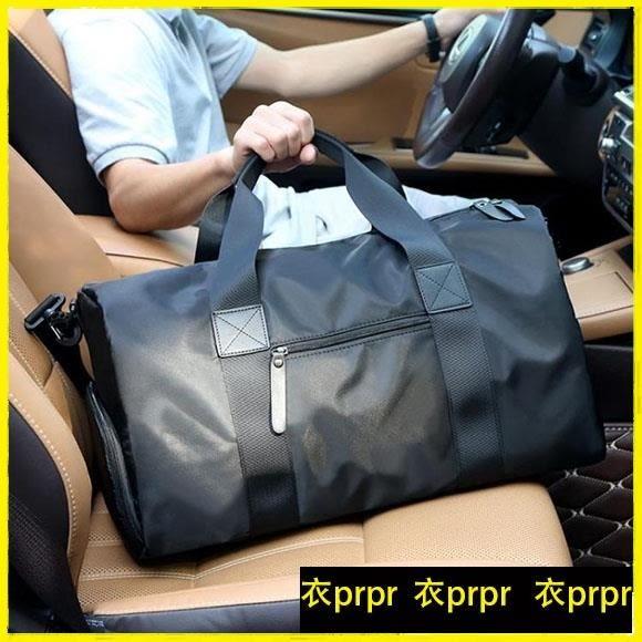 旅行袋-短途行李袋輕便防水出差旅游包 衣普菈